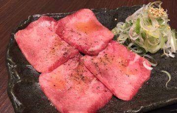 yakiniku 1408821 1280 360x230 - 草津温泉のおすすめ人気焼き肉屋さん4選!温泉街の中心に名店あり【最新版】