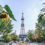 AME unadaretataiyou TP V 150x150 - 豊平峡温泉のおすすめ人気旅館・ホテル&観光スポットとグルメ情報やお土産も