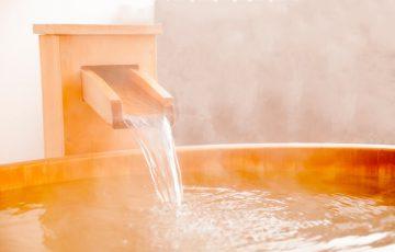pixta 21829969 M 360x230 - 温泉好きなら必ず知っておいて欲しい!正しい入浴の方法【完全保存版】