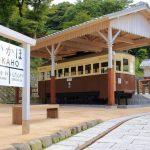 pixta 17394617 M 150x150 - 【鬼怒川温泉までのアクセス】車・電車・バス・飛行機を料金&時間や手軽さで比較