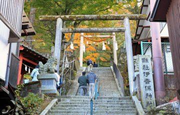 pixta 18402915 M 360x230 - 伊香保温泉周辺の観光地おすすめ15選!一人旅には現地の体験が人気【最新版】