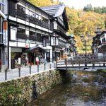 pixta 12573099 M copy 150x150 - 銀山温泉のおすすめ人気旅館・ホテル&観光スポットとグルメ情報やお土産も