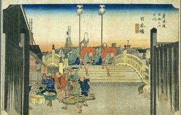 3badd1708d180b210d88056ae4420755 360x230 - 湯船と浴槽の違いとは?江戸時代の移動式銭湯から知る入浴の歴史