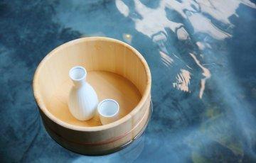 日本酒 温泉