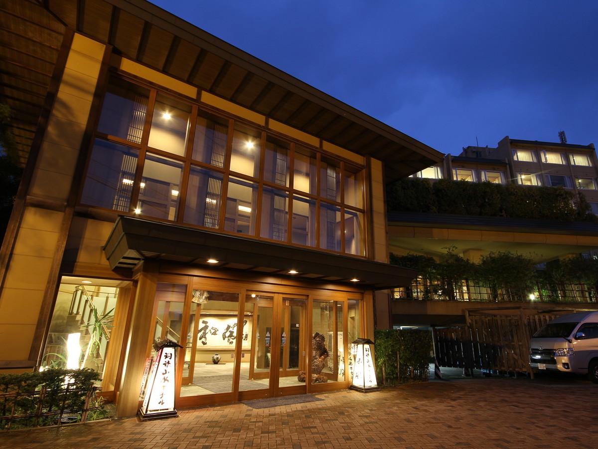 富士屋 ホテル 下田
