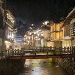 japan 1366873 1920 150x150 - 銀山温泉のおすすめ人気旅館・ホテル&観光スポットとグルメ情報やお土産も