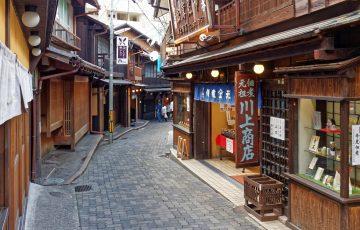 pixta 15191158 M 360x230 - 兵庫県の人気おすすめ温泉旅館ランキングTOP5!日帰りの混浴風呂も