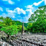 京都 嵐山 念仏寺