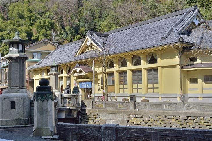 城崎温泉 一の湯 王橋