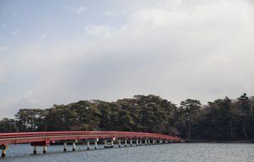 339c311a16fe2e186b2a3563ced07788 s 360x230 - 松島のおすすめ観光地ランキングTOP10|グルメランチ情報も【2017年版】