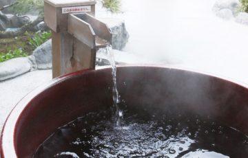 月岡温泉 陶器風呂