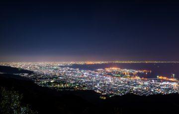 兵庫県 神戸市 六甲山 夜景