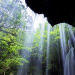 黒川温泉 鍋ヶ滝