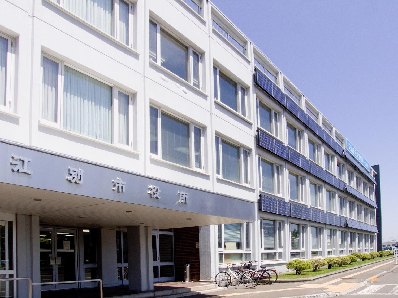 北海道 江別市