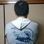 成谷アキラ