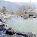 榊原温泉 岩風呂