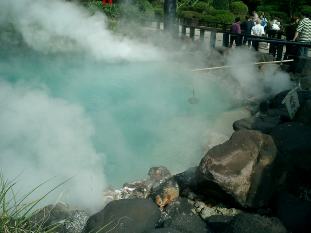 九州 温泉 別府海地獄