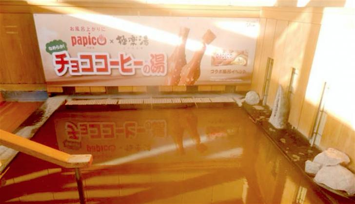 83b925e1486516ad0587ede0c7e17a9f 1 728x419 - 11/13(月)〜11/26(日)の期間限定!スーパー銭湯・極楽湯に「パピコの湯」が今年も登場
