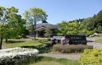 花巻温泉 新渡戸稲造記念館