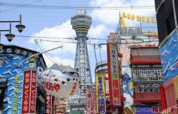 d7204f6c5a25a9bde5ae435b7c3b1ee9 s 360x230 - 大阪観光の人気おすすめスポットランキングTOP10!お土産や名物についても【最新版】