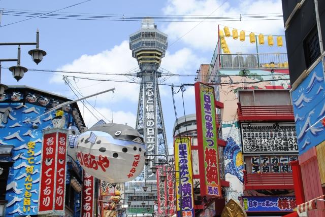 d7204f6c5a25a9bde5ae435b7c3b1ee9 s - 大阪観光の人気おすすめスポットランキングTOP10!お土産や名物についても【最新版】