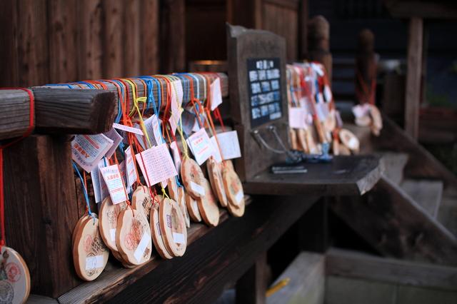 入湯手形 熊本県