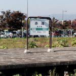1745243246 342197e0c7 z 150x150 - 銀山温泉のおすすめ人気旅館・ホテル&観光スポットとグルメ情報やお土産も