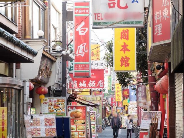 横浜中華街 飲食店