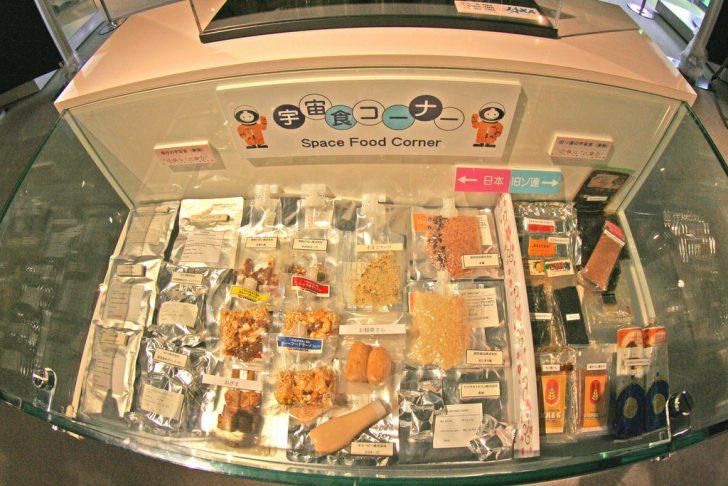 5684470410 aba7446583 b 728x486 - 茨城の人気おすすめお土産ランキングTOP10!名産グルメやおしゃれ雑貨は?