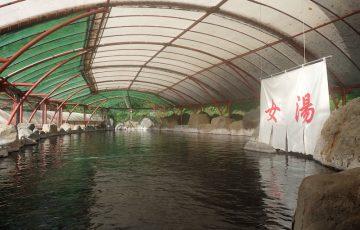 DSCF9949 360x230 - 【全長23Mの混浴】国内最大級の完全かけ流し!山形県「湯の瀬旅館」の超巨大露天風呂がすごい