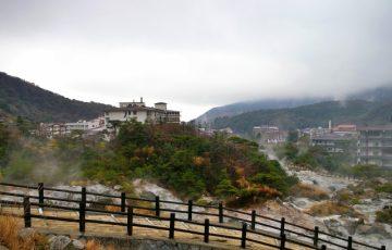雲仙温泉街