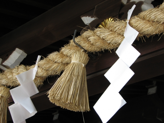 湯の川温泉 湯倉神社