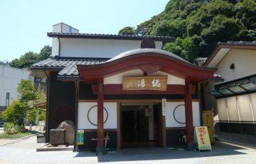 Awadusouyu1 360x230 - 粟津温泉が人気の3つの理由!旅館や観光情報から名物グルメ&お土産についても
