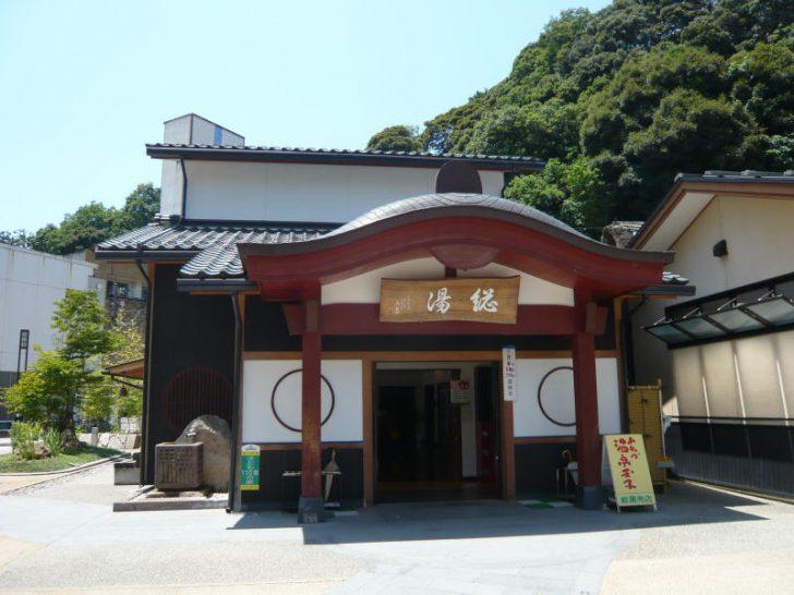 Awadusouyu1 728x546 - 粟津温泉が人気の3つの理由!旅館や観光情報から名物グルメ&お土産についても