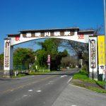 Entrance to Kitsuregawa Onsen 1 150x150 - 鹿児島温泉が人気の3つの理由!旅館や観光情報から名物グルメ&お土産についても