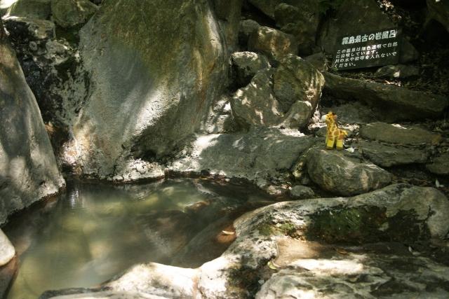 赤穂温泉 泉質