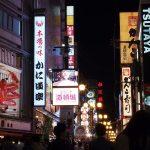ab11e0ad27d491d9024b9f9e958c8c15 150x150 - 梅田・大阪駅周辺のおすすめ温泉人気ランキングTOP5!日帰りでの利用は可能?【最新版】