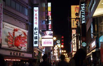 ab11e0ad27d491d9024b9f9e958c8c15 360x230 - 大阪のスーパー銭湯おすすめ人気ランキングTOP5!天然温泉や露天風呂など多彩