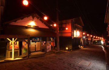 pixta 20704738 S 360x230 - 湯平温泉が人気の3つの理由!旅館や観光情報から名物グルメ&お土産についても