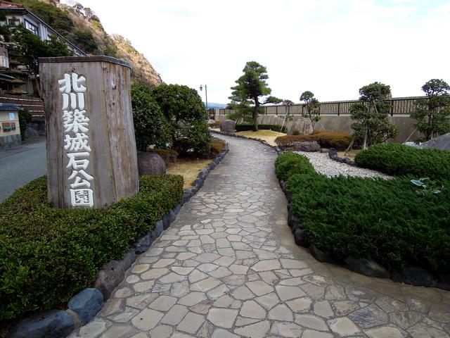 静岡県 北川温泉 北川築城石公園
