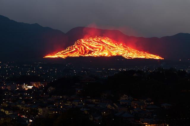 別府温泉 扇山火まつり