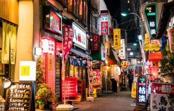 東京 赤羽