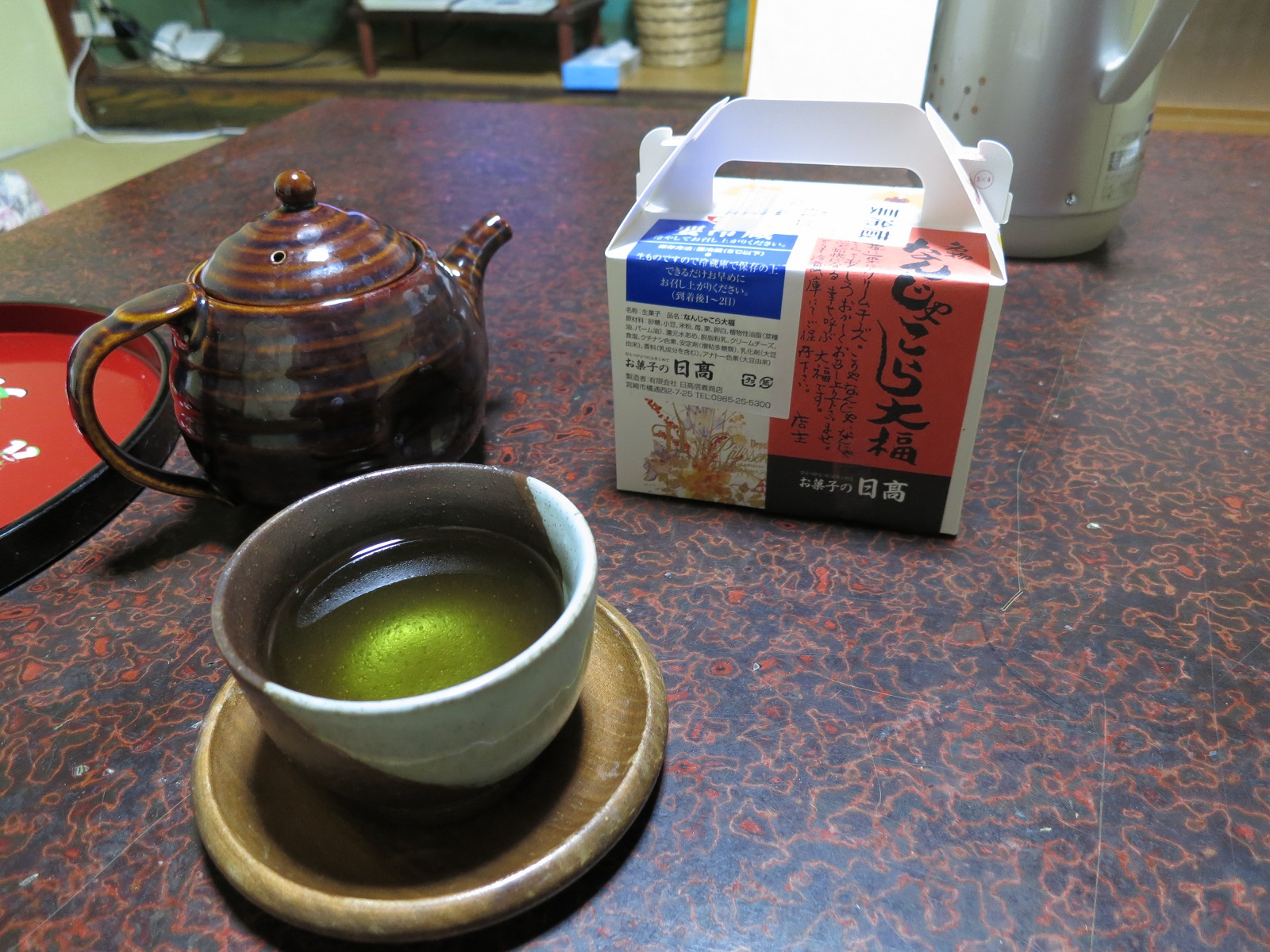 喜久屋旅館のお茶