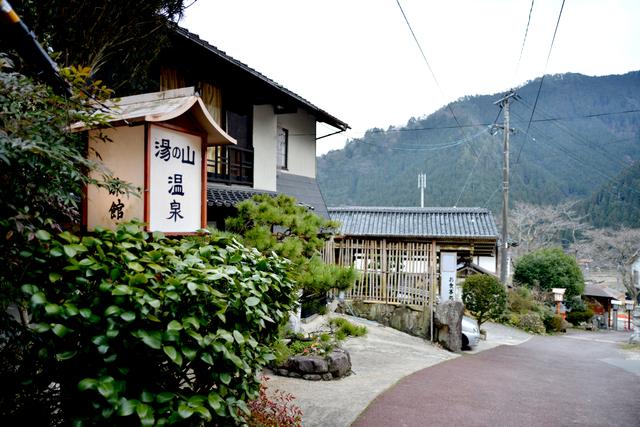 広島県 湯来温泉