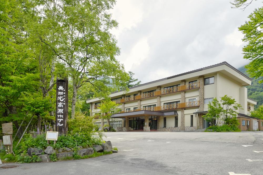 奥日光高原ホテル外観0821