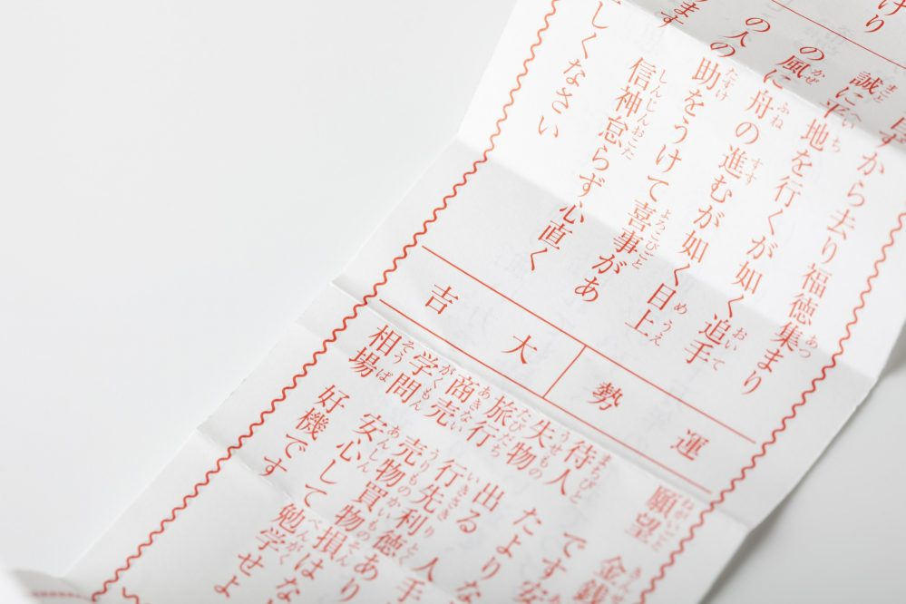 静岡県 熱海温泉 毒饅頭