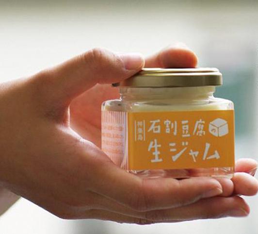 湯どうふガーデン_石割豆腐生ジャム