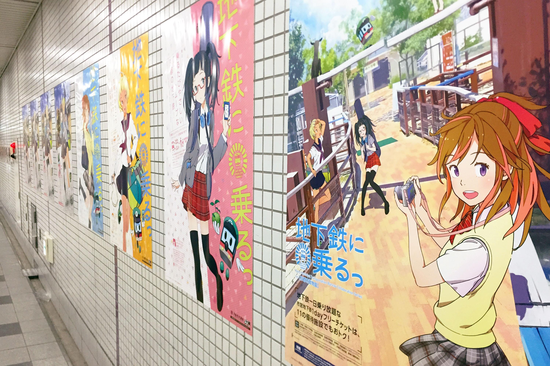 京都市交通局_地下鉄に乗るっ
