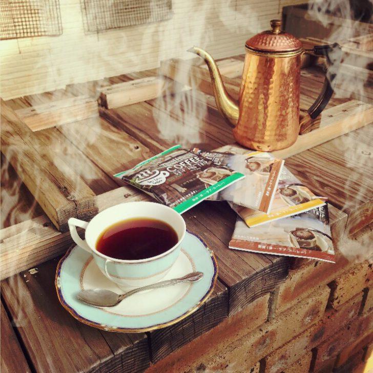 大分_別府温泉_地獄蒸しコーヒー