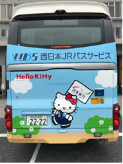 ハローキティ_日本旅行_宣伝部長に就任